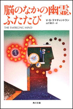201009000100